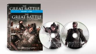 THE GREAT BATTLE DVD & Blu-ray Combo