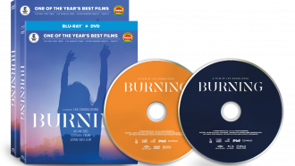 BURNING | BluRay Combo & DVD