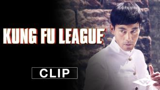 KUNG FU LEAGUE Exclusive Clip