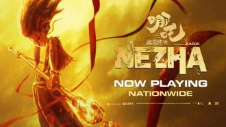 Ne Zha is now playing in theaters nationwide