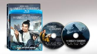 The Knight of Shadows Digital, Blu-ray & DVD pack shots.