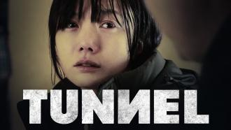 Doona Bae stars as wife of a man caught in a horrific tragedy