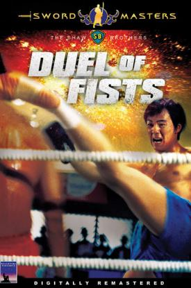 DUEL OF FISTS