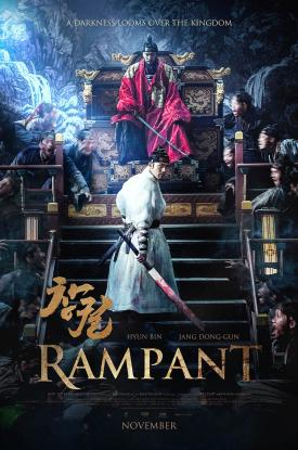 RAMPANT official poster, a horror movie full of action and zombies.