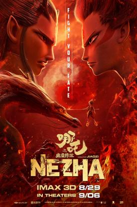 NE ZHA's official U.S. poster for IMAX and theatrical release starting August 29/