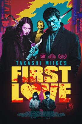 Takashi Miike's FIRST LOVE official poster art