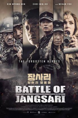 Battle of Jangsari (2019) - Official Movie Poster featuring star actor Megan Fox