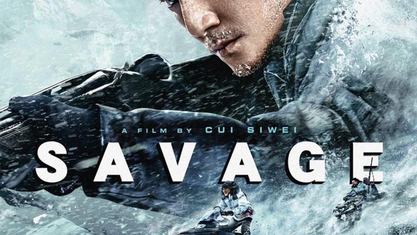 Savage (2019) Official Movie Poster Art distributed by Well Go USA