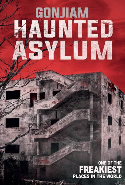 Well Go USA official movie poster Gonjiam: Haunted Asylum (2018)