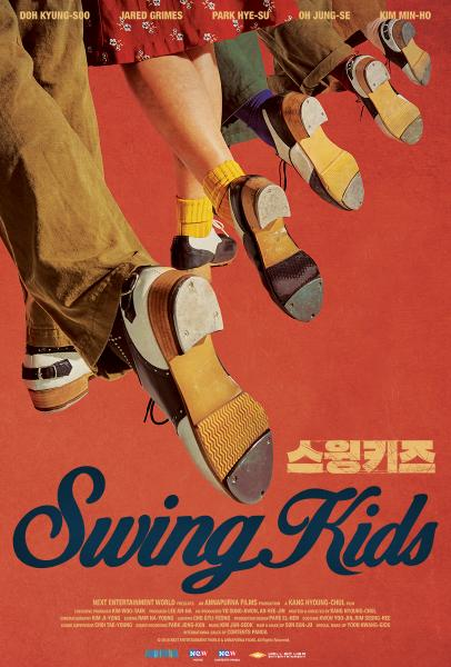 Swing Kids official poster actor Do Kyung-soo from EXO stars