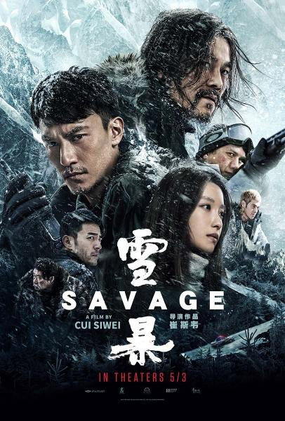 Savage (2019) Official Movie Poster Art