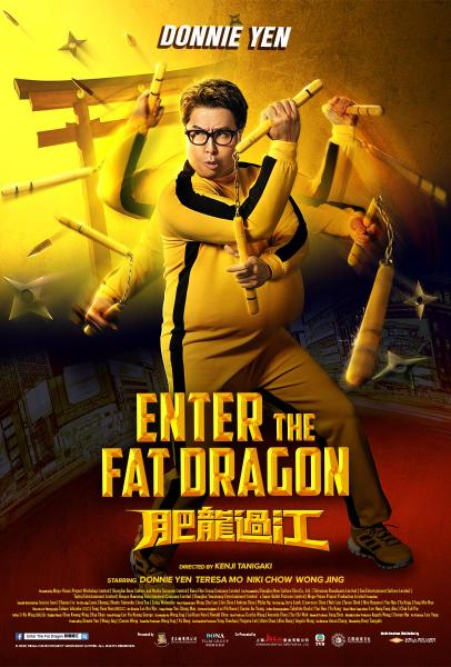 Donnie Yen stars in ENTER THE FAT DRAGON (2020) official poster by Well Go USA Entertainment