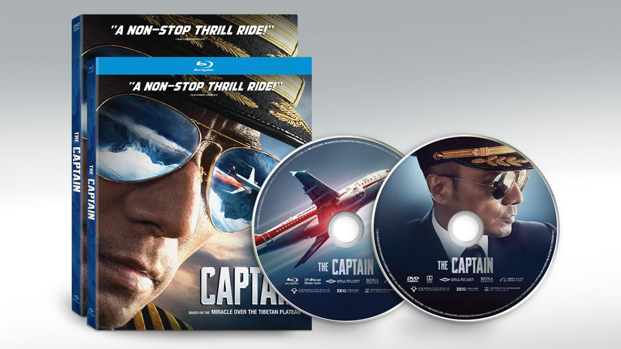 Blu-ray and DVD with limited addition slipcover