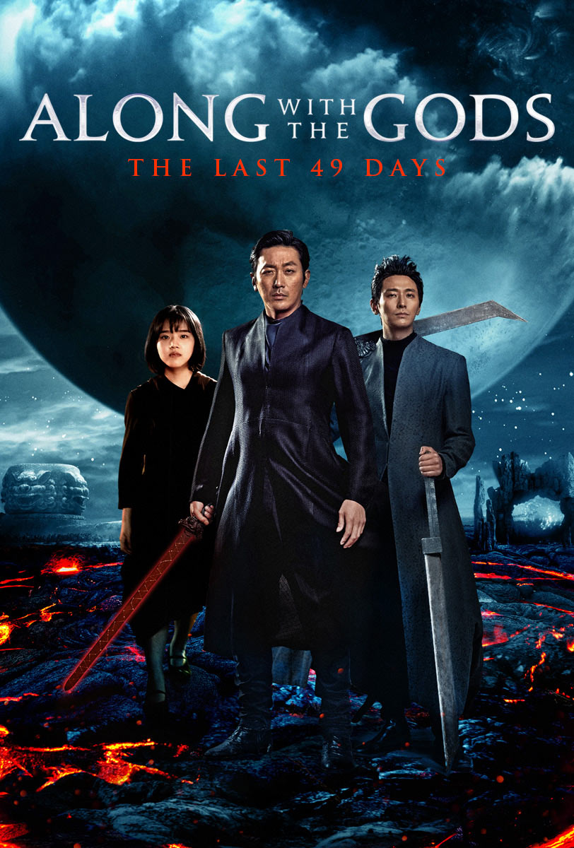 Along With The Gods: The Last 49 Days | Well Go USA Entertainment