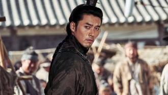 Press kit for RAMPANT, new zombie horror action Korean thriller period piece