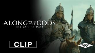 Along With The Gods: The Last 49 Days Exclusive Clip