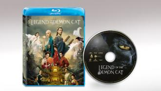 Legend of the Demon Cat (2019) is available on Blu-Ray today.