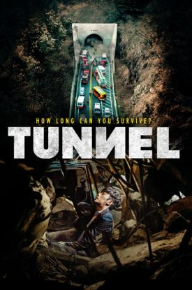TUNNEL (2016) - Official Movie Poster by Well Go USA Entertainment