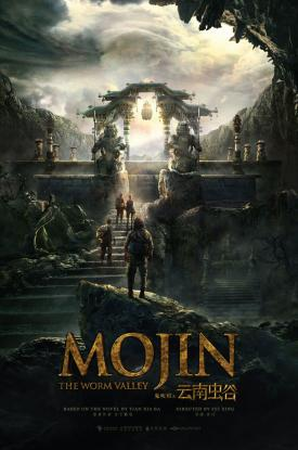 Mojin: The Worm Valley mystical action adventure Chinese film movie