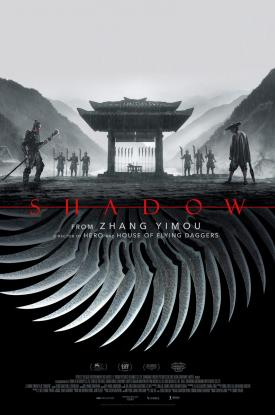 Shadow (2019) Official Movie Poster