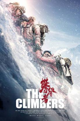 THE CLIMBERS official movie poster from distributor Well Go USA