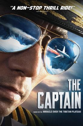 THE CAPTAIN Official Movie Poster depicts pilot Liu Chuan Jian in Andrew Lau's newest action drama movie.