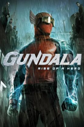 GUNDALA official movie poster home entertainment art
