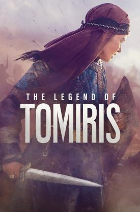 Official poster for THE LEGEND OF TOMIRIS featuring Almira Tursyn as Queen Tomiris
