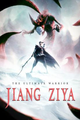 Official key art for Teng Chen's JIANG ZIYA released by Well Go USA Entertainment