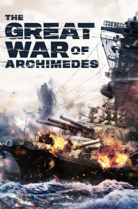 Official key art poster for THE GREAT WAR OF ARCHIMEDES, a Japanese WWII film from Well Go USA