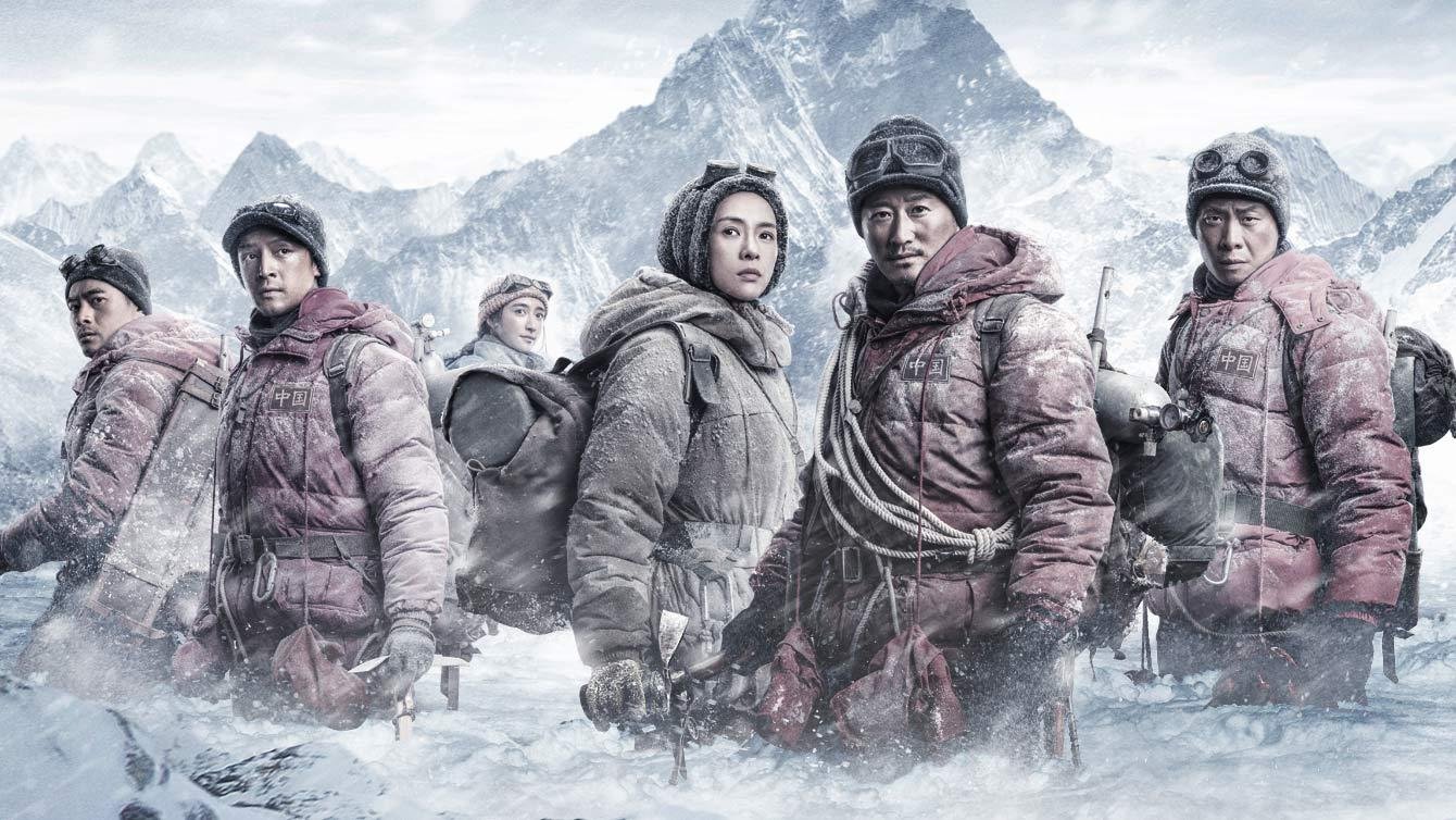Six climbers scale Mount Everest in this film based on a true story
