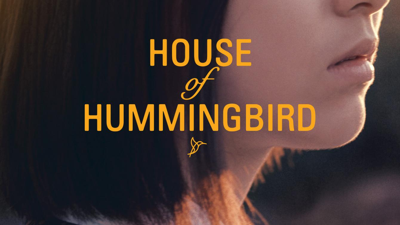 HOUSE OF HUMMINGBIRD official movie poster art