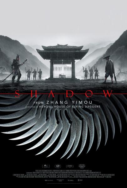 Shadow Poster