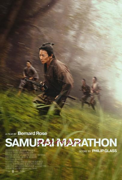 SAMURAI MARATHON 1855 Official Movie Poster Art