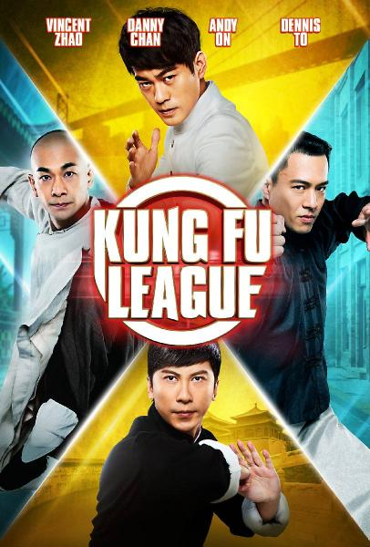 KUNG FU LEAGUE home entertainment release poster